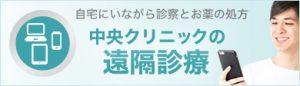 bnr_remote_keisei